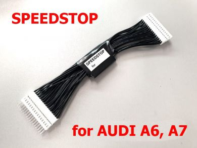 SPEEDSTOP - Plug and Play KM freezer for Audi A6, A7, A8 2011-2017