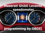 S7.60 CarProg software for Maserati Ghibli Levante instrument programming by OBDII